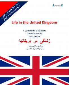 Final Original book cover 19