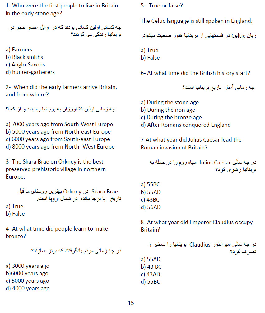 Life in the UK Classified Questions and Answers in Farsi -