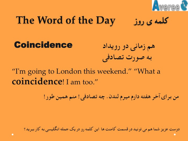 The Word of the Day: Coincidence