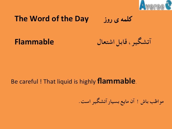 The Word of the Day: Flammable