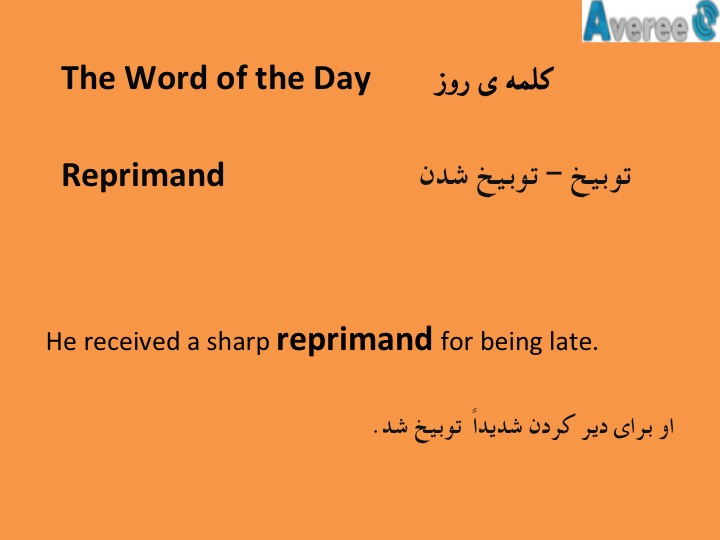 The Word of the Day: Reprimand