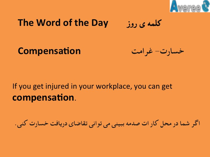 The Word of the Day: Compensation